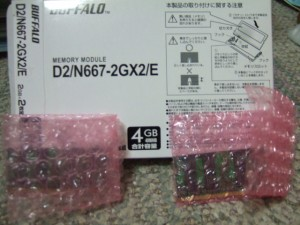 D2/N667-2GX2/E