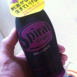 spiral grape